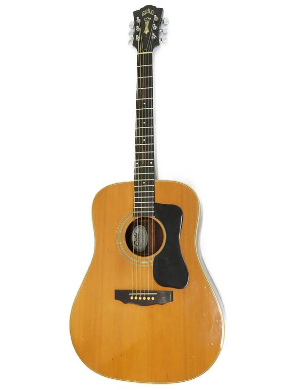 【Guild】【工房メンテ済】ギルド『アコースティックギター』D-50 1979年製 1週間保証【中古】b03g/h03B