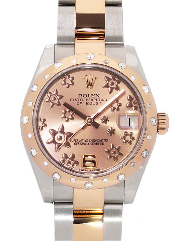【ROLEX】【ピンクフラワー】ロレックス『デイトジャスト ベゼルダイヤ』178341 ランダム番 ボーイズ 自動巻き 12ヶ月保証【中古】b03w/h16A
