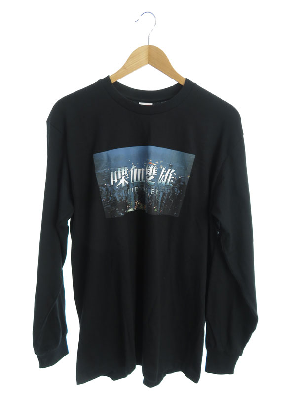 【Supreme】【2018AW】【The Killer L/S Tee】【トップス】シュプリーム『長袖Tシャツ sizeM』メンズ カットソー 1週間保証【中古】b02f/h14A