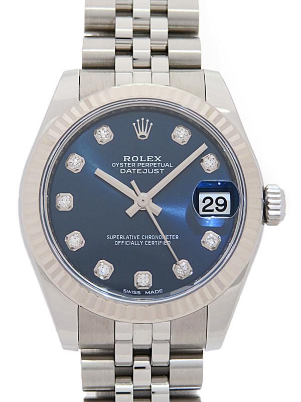 【ROLEX】【'18年購入】ロレックス『デイトジャスト 10Pダイヤ』178274G ランダム番 ボーイズ 自動巻き 12ヶ月保証【中古】b03w/h15A
