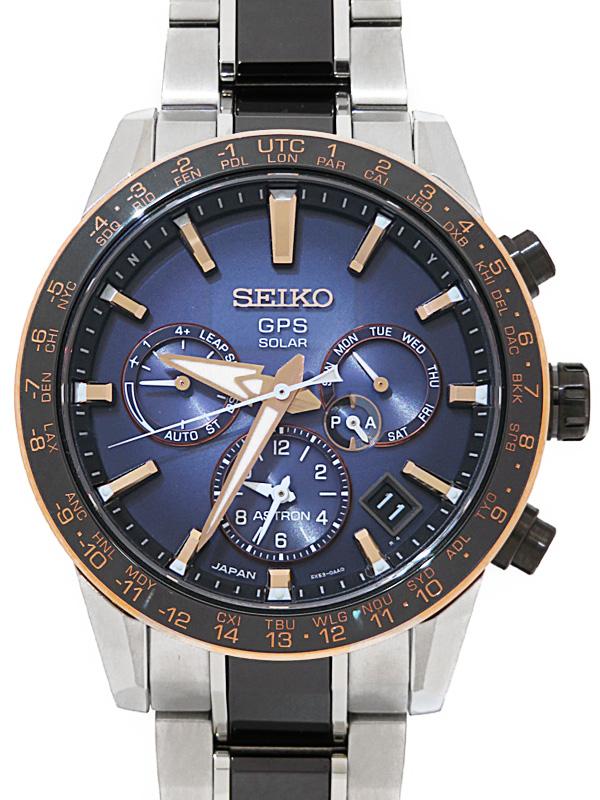 【SEIKO】【2000本限定】【'18年購入】セイコー『アストロン 2018年限定モデル』SBXC007 5X53-0AA0 メンズ ソーラー電波GPS 3ヶ月保証【中古】b03w/h16A