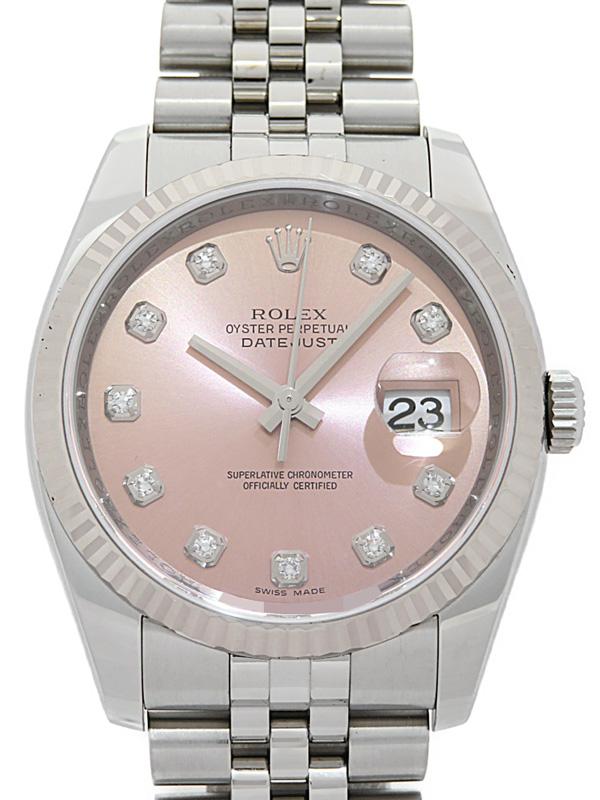 【ROLEX】【仕上済】ロレックス『デイトジャスト 10Pダイヤ』116234G Z番'06年製頃 メンズ 自動巻き 12ヶ月保証【中古】b03w/h21A