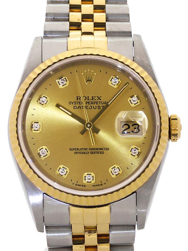 【ROLEX】【OH・仕上済】ロレックス『デイトジャスト 10Pダイヤ』16233G W番'95年頃製 メンズ 自動巻き 12ヶ月保証【中古】b03w/h17A