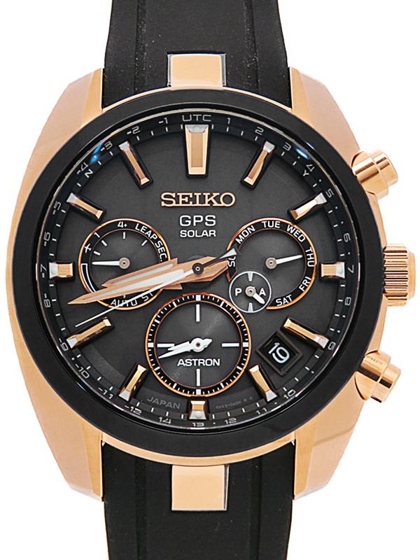 【SEIKO】【'20年購入】セイコー『アストロン』SBXC024 5X53-0AJ0 95****番 メンズ ソーラー電波GPS 3ヶ月保証【中古】b03w/h12A