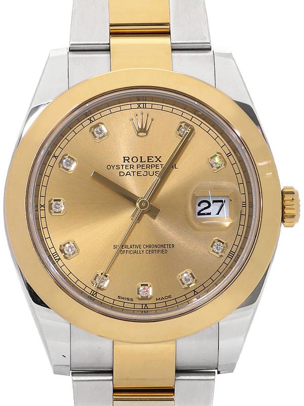 【ROLEX】【'20年メーカー内部点検済】【'18年購入】ロレックス『デイトジャスト41 10Pダイヤ』126303G ランダム番 メンズ 自動巻き 12ヶ月保証【中古】b01w/h02A