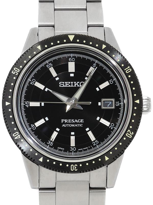 高い素材 【SEIKO】【1964本限定】セイコー『プレザージュ 2020限定モデル』SARX073 6R35-00L0 メンズ 自動巻き 1ヶ月保証【】, ハローベビー 内祝い お返しギフト 10a59b72