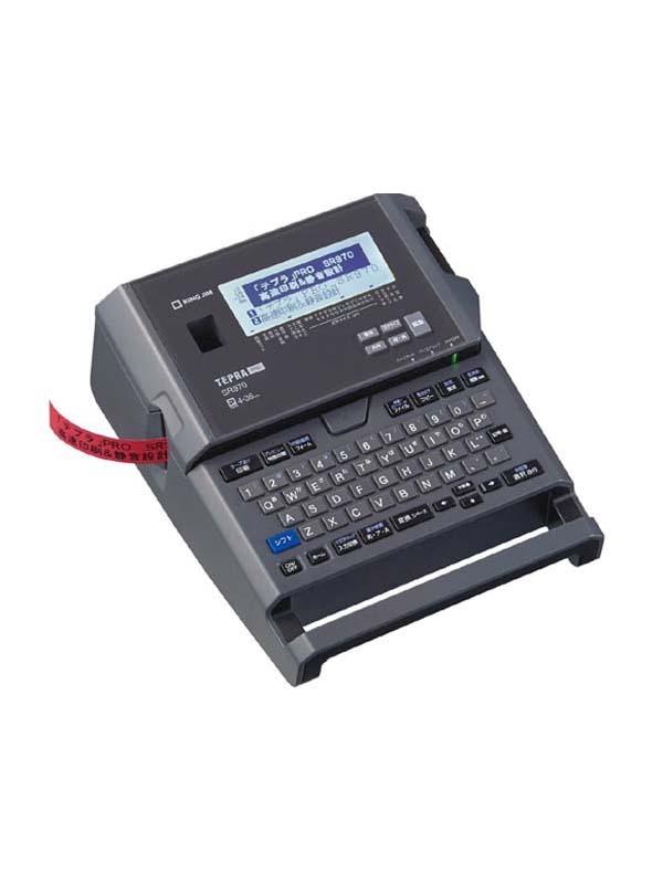 キングジム『テプラPRO』SR970 ソリッドグレー 4-36mm対応 カットラベル PC接続 ラベルライター【新品】b00e/N
