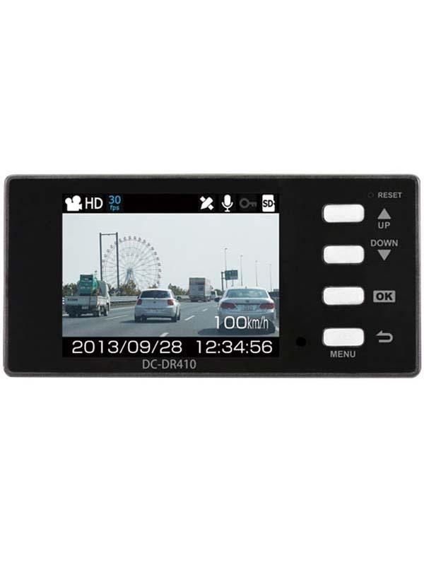コムテック『i-safe Simple GPS(アイセーフシンプルGPS)』DC-DR410 常時録音 ドライブレコーダーb02e/h12S:高山質店