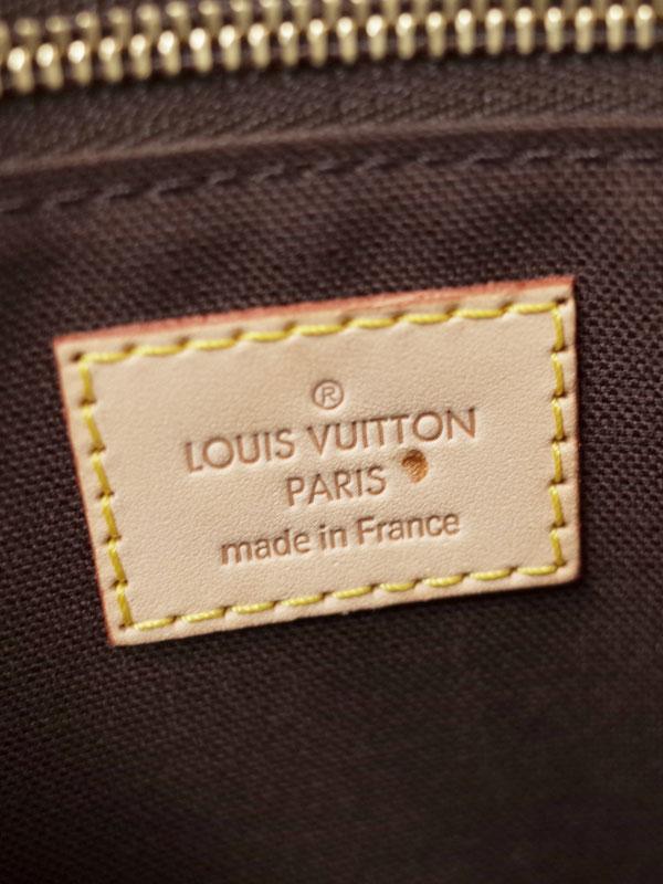 LOUIS VUITTON ルイヴィトン モノグラム シャンティ PM M40646 レディース ショルダーバッグ 1週間保証b03b h16An80wNvm
