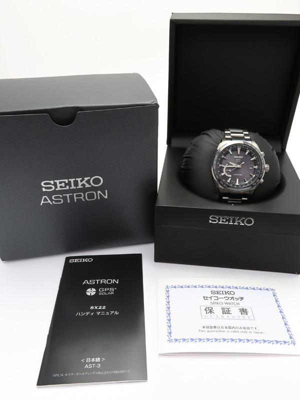 SEIKOASTRON'17年購入美品 セイコー アストロン SBXB085 6O番 メンズ ソーラーGPhtxQdCsBr