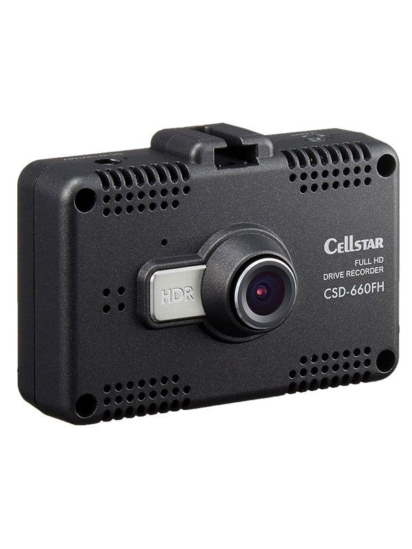セルスター『ドライブレコーダー』CSD-660FH 200万画素カメラ フルハイビジョン記録 2.4型タッチパネル 超速GPS【新品】b00e/N