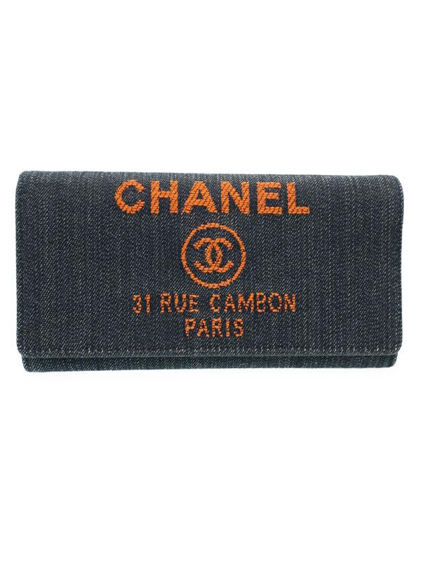 【CHANEL】シャネル『ド―ヴィル フラップウォレット』A80053 レディース 二つ折り長財布 1週間保証【中古】b03b/h20A