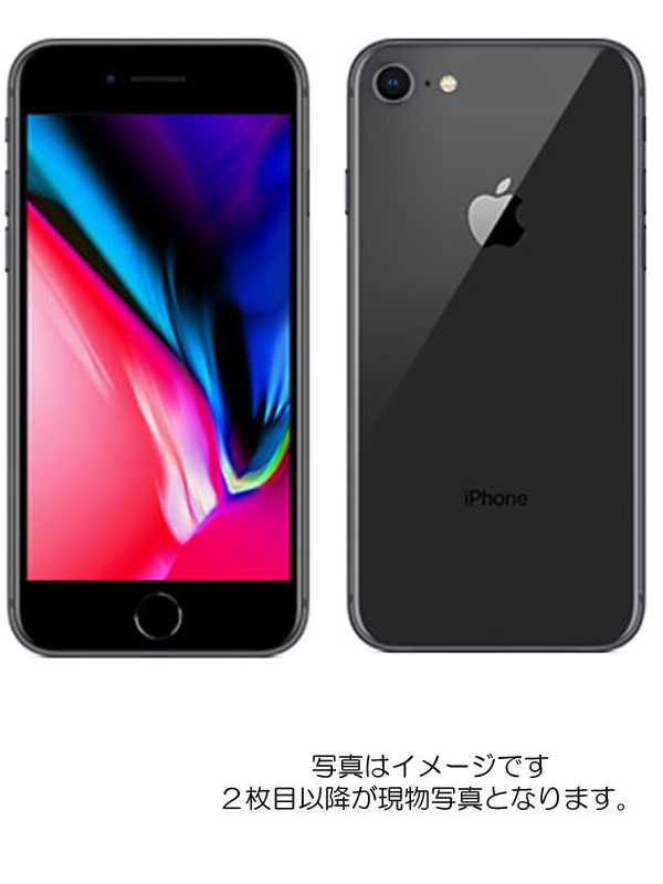 【Apple】【SoftBankのみ】アップル『iPhone 8 64GB SoftBank』MQ782J/A スペースグレイ iOS11.3.1 4.7型 白ロム 〇判定 スマートフォン【中古】b03e/h08B