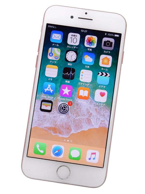 【Apple】【auのみ】アップル『iPhone 7 128GB au』MPRX2J/A プロダクトレッド iOS11.4.1 4.7型 白ロム ○判定 スマートフォン【中古】b03e/h19B