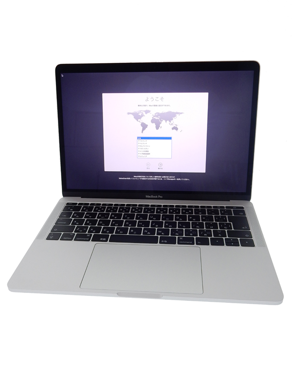 【Apple】アップル『MacBook Pro Retinaディスプレイ 2300/13.3』MPXU2J/A Mid 2017 シルバー High Sierra ノートPC 1週間保証【中古】b06e/h17AB