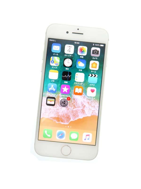 【Apple】【auのみ】アップル『 iPhone8 256GB au』MQ852J/A シルバー iOS11.4.1 4.7型 スマートフォン 1週間保証【中古】b03e/h20A