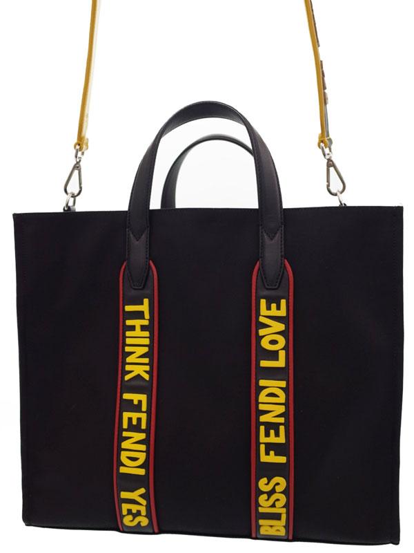 【FENDI】フェンディ『ロゴ 2WAYトートバッグ』7VA390 レディース 2WAYバッグ 1週間保証【中古】b01b/h04AB