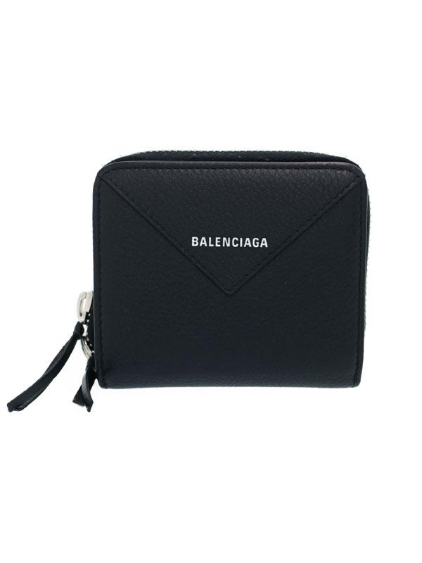 【BALENCIAGA】バレンシアガ『ペーパー ビルフォード』371662 レディース 二つ折り短財布 1週間保証【中古】b06b/h17AB
