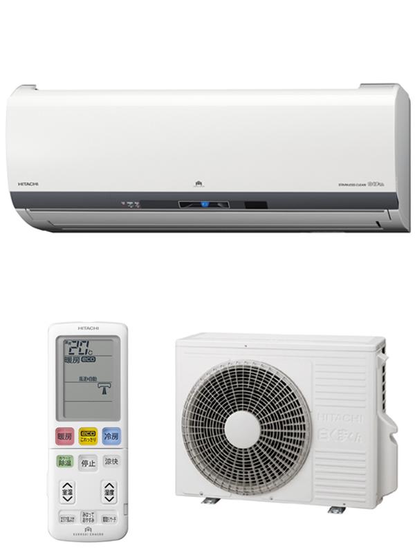 日立『ステンレス・クリーン 白くまくん』RAS-EL56F2 ホワイト 200V 壁掛け 18畳 エアコン 1週間保証【新品】b00e/N
