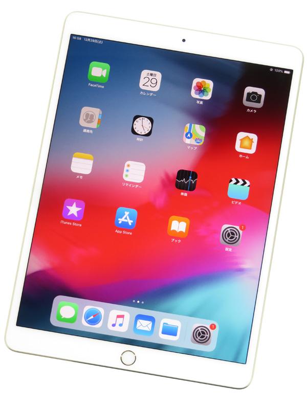 【Apple】アップル『10.5インチ iPad Pro Wi-Fi 256GB』MPF12J/A ゴールド iOS12.1.1 タブレット型端末 1週間保証【中古】b02e/h02AB