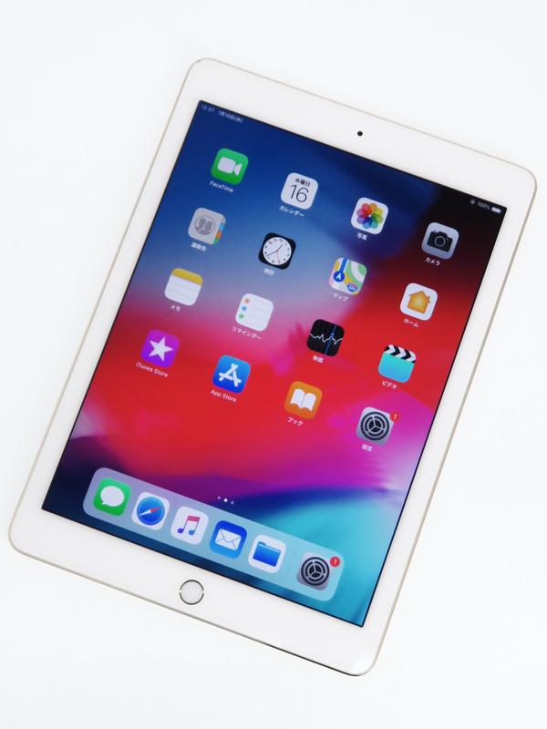 【Apple】アップル『iPad タブレット Air 2 Wi-Fi 128GB』MH1J2J/A iOS12.1.1 iOS12.1.1 Wi-Fi タブレット 1週間保証【中古】b02e/h13B, ブランドショップ TESOURO:a563786a --- jpworks.be