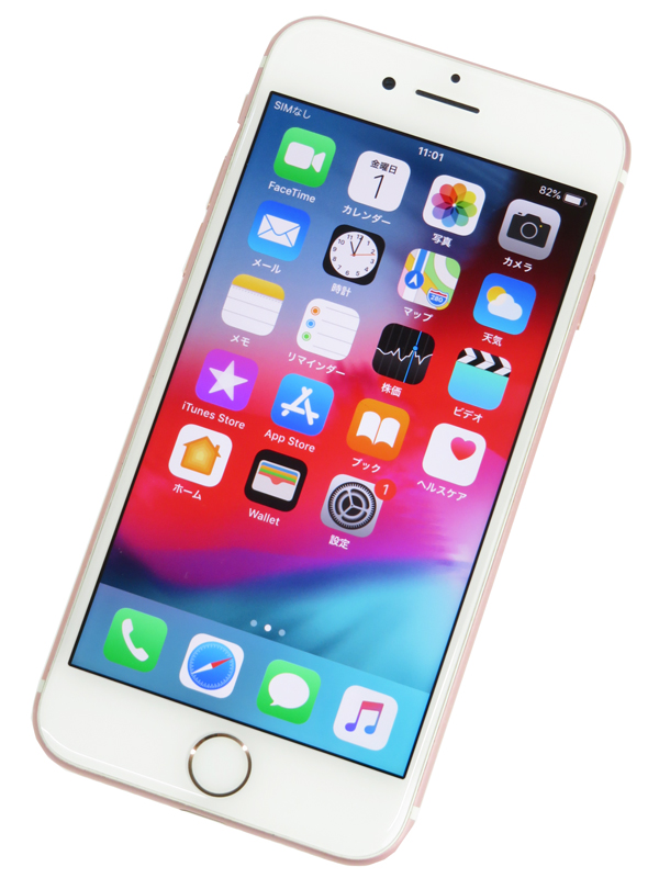 【Apple】【docomoのみ】アップル『iPhone 7 128GB docomo』MNCN2J/A スマートフォン 1週間保証【中古】b05e/h10AB