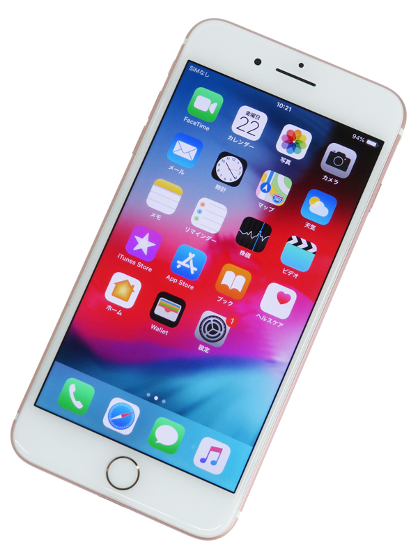 【Apple】アップル『iPhone7 Plus 256GB Softbank』MN6P2J/A スマートフォン 1週間保証【中古】b06e/h17A