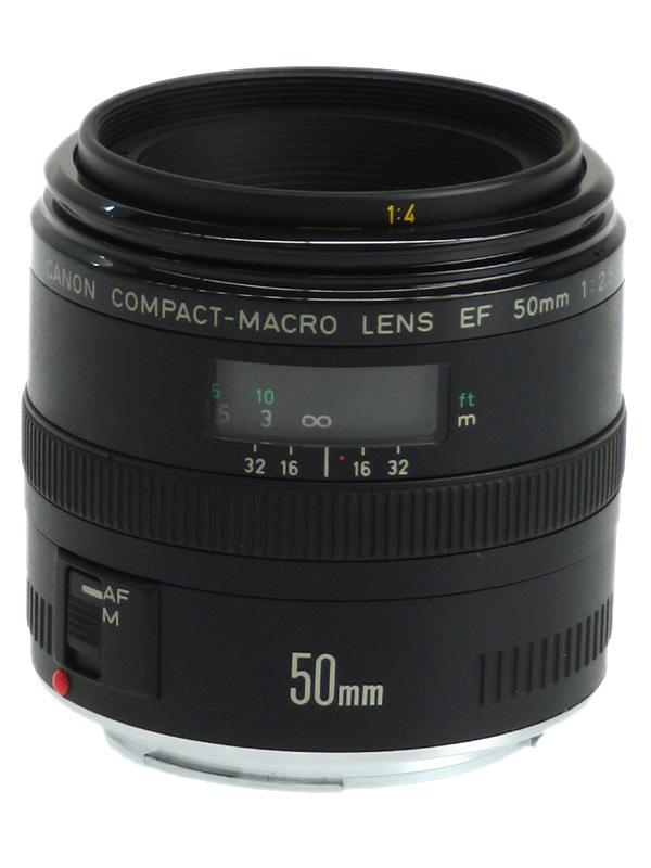 【Canon】キヤノン『EF50mm F2.5 コンパクトマクロ』標準 単焦点 一眼レフカメラ用レンズ 1週間保証【中古】b03e/h11B