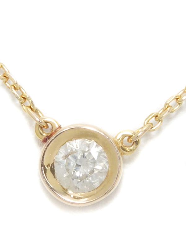 【4℃】ヨンドシー『K18YGネックレス 1Pダイヤモンド』1週間保証【中古】b06j/h17A