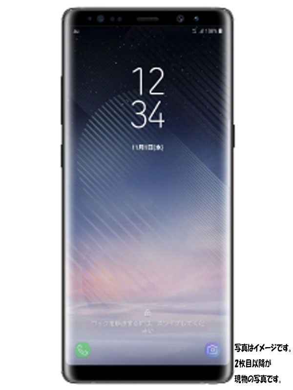 【SAMSUNG】【ギャラクシー】【auのみ】サムソン『Galaxy Note8 64GB au ミッドナイトブラック』 SCV37 2017年10月発売 スマートフォン 1週間保証【中古】b03e/h18A