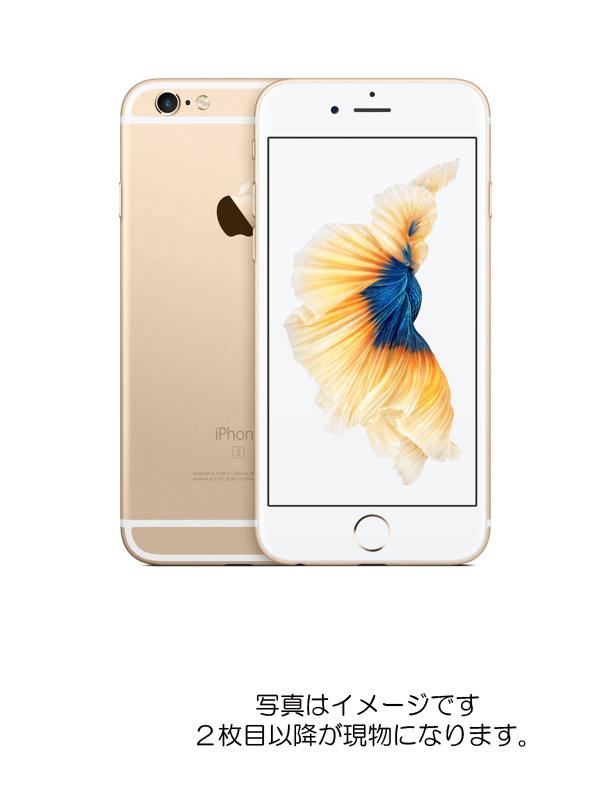 【Apple】【auのみ】アップル『iPhone 6s 64GB au ゴールド』MKQQ2J/A スマートフォン 1週間保証【中古】b03e/h10BC