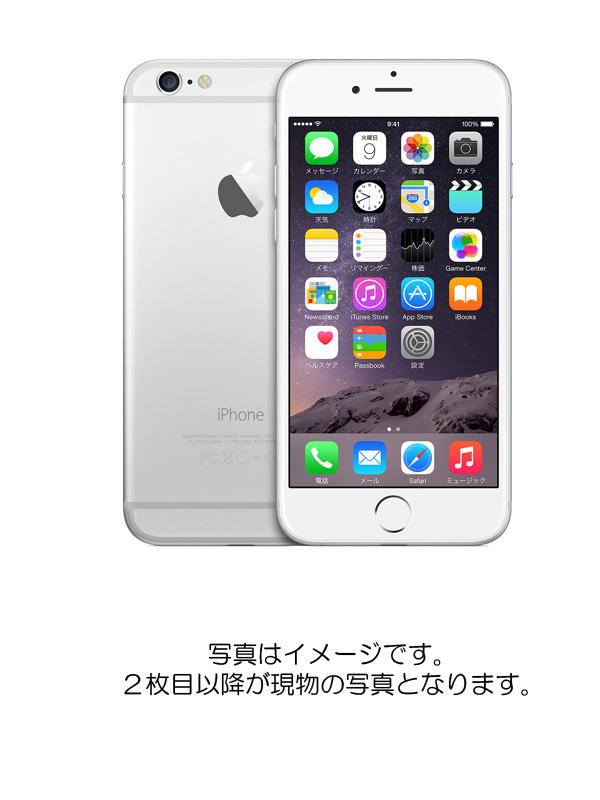 【Aplle】アップル『iPhone6 64GB softbank』MG4H2J/A シルバー iOS12.1.4 白ロム ○判定 スマートフォン【中古】b03e/h20B