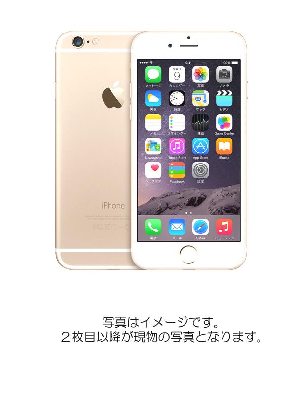 【Apple】【docomoのみ】アップル『iPhone6 64GB docomo』MG4J2J/A ゴールド iOS12.1.4 白ロム ○判定 スマートフォン【中古】b03e/h06AB