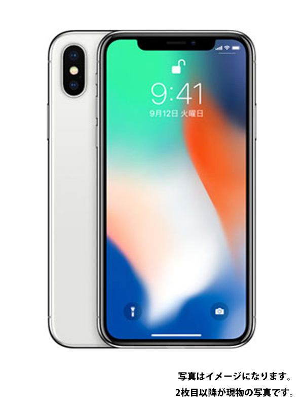 【Apple】【auのみ】アップル『iPhone X(テン) 64GB au シルバー』3D099J/A スマートフォン 1週間保証【中古】b03e/h14BC
