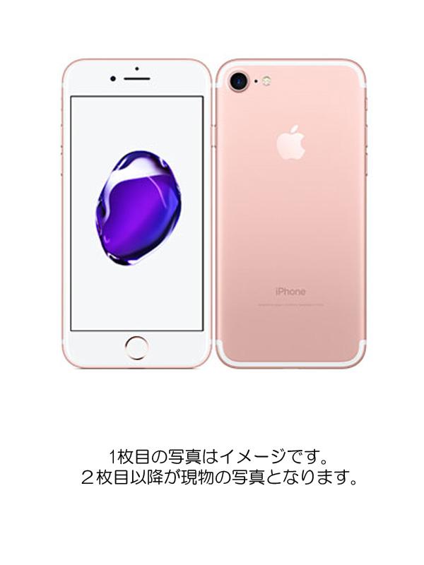 【Apple】【auのみ】アップル『iPhone 7 32GB au ローズゴールド』MNCJ2J/A スマートフォン 1週間保証【中古】b02e/h02B