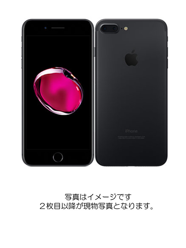 【Apple】【ソフトバンクのみ】アップル『iPhone 7 Plus 128GB softbank』MN6F2J/A ブラック iOS 12.1.4 スマートフォン 1週間保証【中古】b05e/h22B