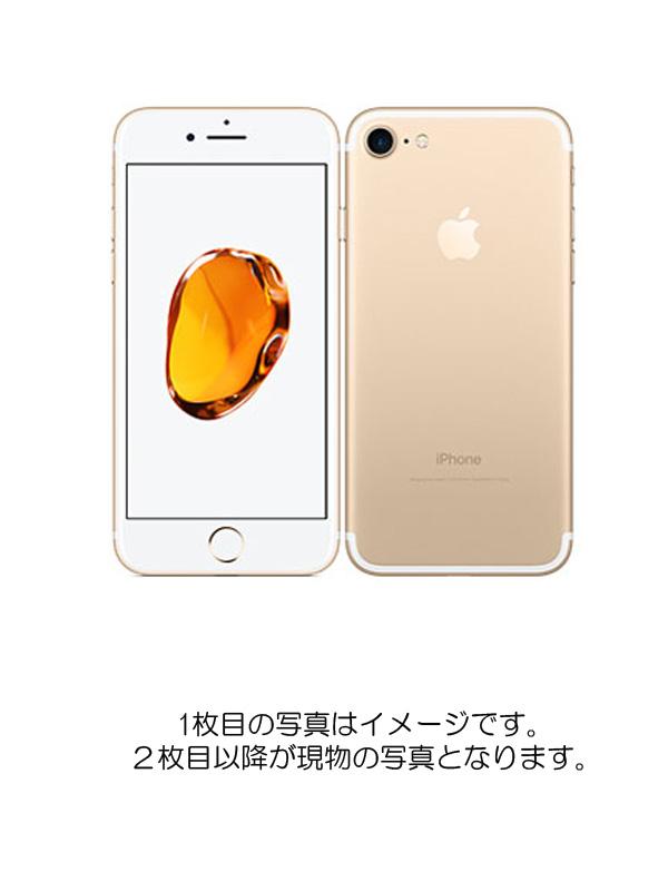 【Apple】アップル『iPhone 7 32GB au ゴールド』MNCG2J/A スマートフォン 1週間保証【中古】b03e/h08AB