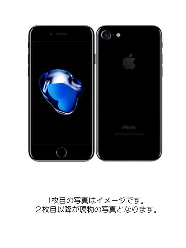 【Apple】【auのみ】アップル『iPhone 7 256GB au』NNCV2J/A ジェットブラック iOS12.1.4 スマートフォン 1週間保証【中古】b02e/h09B