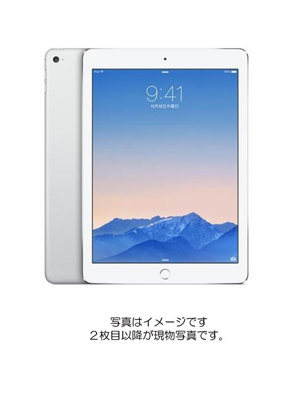 【Apple】【Softbankのみ】アップル『iPad Air 2 Wi-Fi + Cellular 32GB Softbank シルバー』MNVQ2J/A タブレット 1週間保証【中古】b03e/h12B