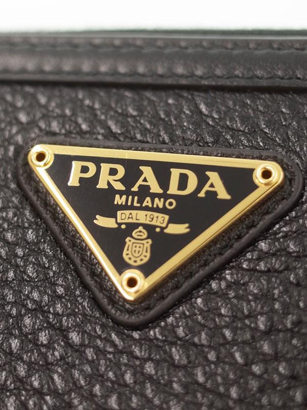 PRADA プラダ レザー ラウンドファスナー長財布 1ML506 レディース 1週間保証b02b h19StCdshQrx