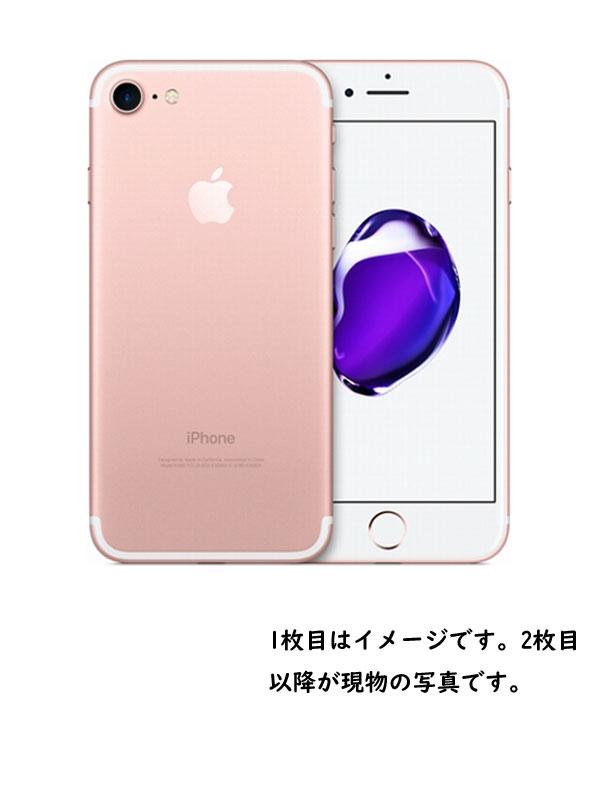 【Apple】アップル『iPhone 7 128GB au SIMロック解除済 ローズゴールド』MNCN2J/A 2016/9月発売 スマートフォン 1週間保証【中古】b03e/h14AB
