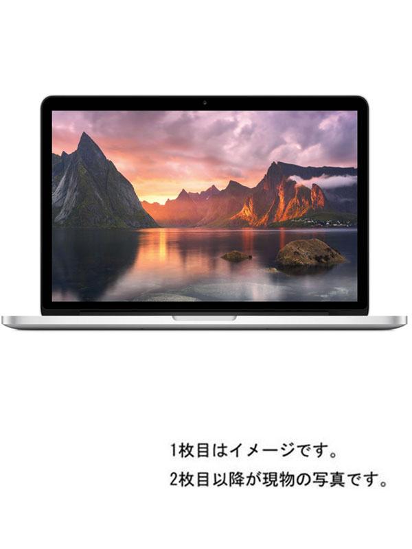 完璧 【Apple】アップル『MacBook Pro Retinaディスプレイ 2900/13.3』MF841J/A Early 2015 ノートパソコン 1週間保証【】b03e/h07AB, 七会村 85461516