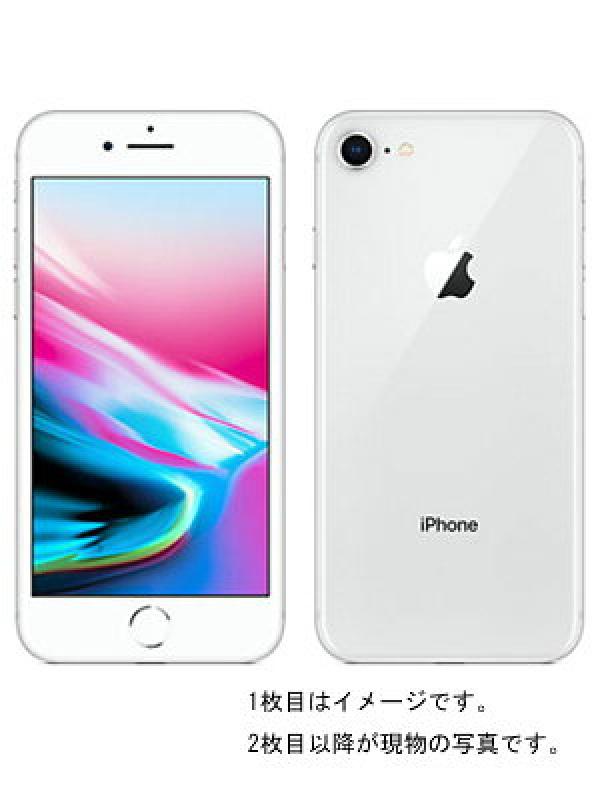 【Apple】アップル『iPhone8 64GB SIMロック解除済 ソフトバンク シルバー』MQ792J/A 2017年9月発売 スマートフォン 1週間保証【中古】b03e/h14B