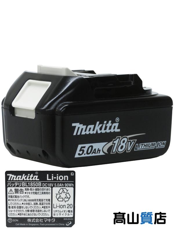 【makita】マキタ『リチウムイオンバッテリ 18V 5.0Ah 黒』BL1850B バッテリー 1週間保証【新品】b00t/b00N