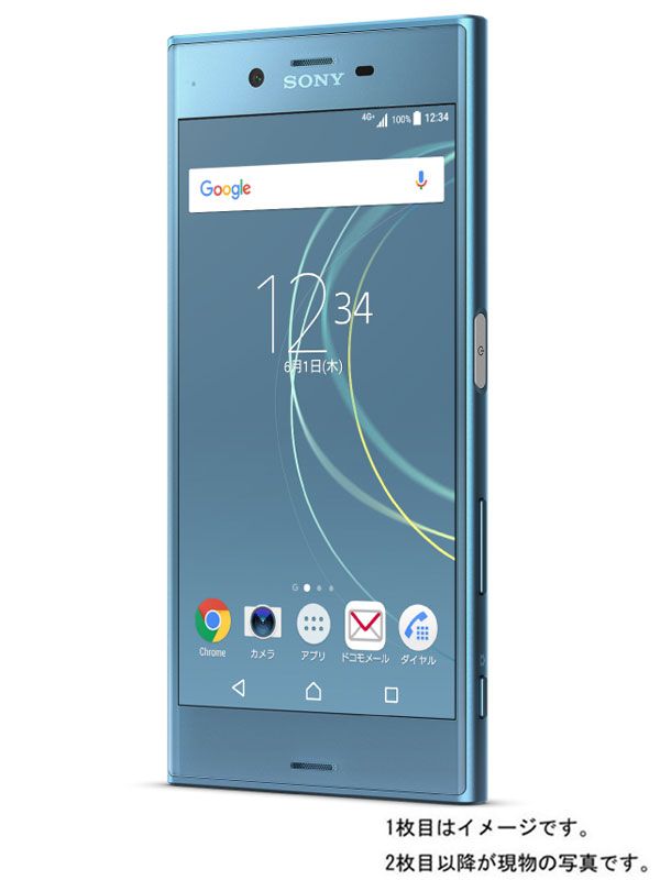 【SONY】【エクスペリア】ソニー『Xperia XZs 32GB ドコモのみ アイスブルー』SO-03J 2017年5月発売 スマートフォン 1週間保証【中古】b03e/h20AB