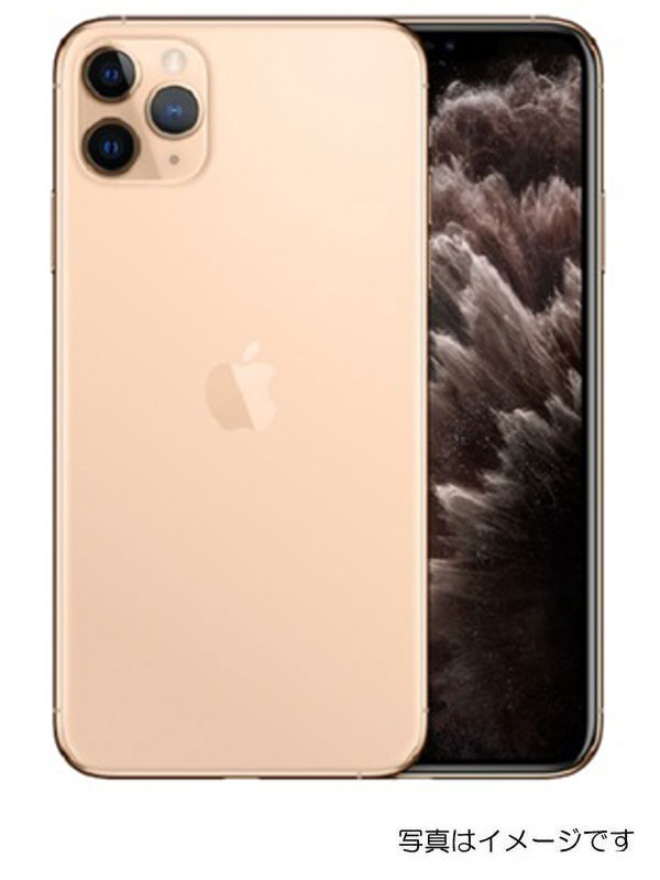 【Apple】【新品未開封】アップル『iPhone 11 Pro Max 64GB SIMフリー ゴールド』MWHG2J/A 2019年9月発売 スマートフォン 1週間保証【新品】b03e/h03N