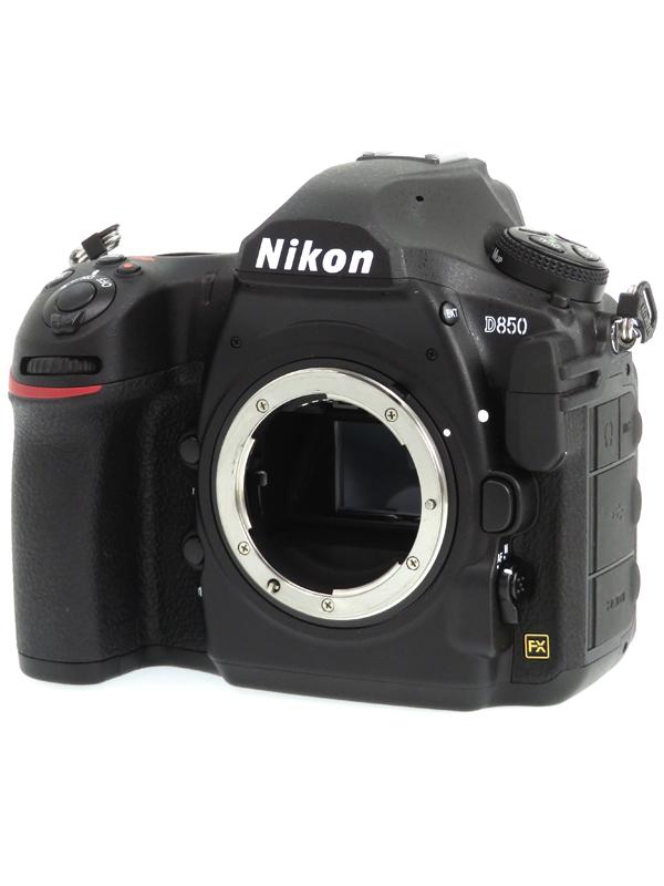 【Nikon】ニコン『D850ボディ』4575万画素 FXフォーマット ISO25600 4K動画 XQD/SDXC デジタル一眼レフカメラ 1週間保証【中古】b03e/h08A