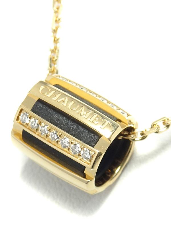 CHAUMET仕上済チェーン社外品 ショーメ K18YG クラスワン ダイヤモンド ネックレス 1週間保証b06j h17SAI29EDH
