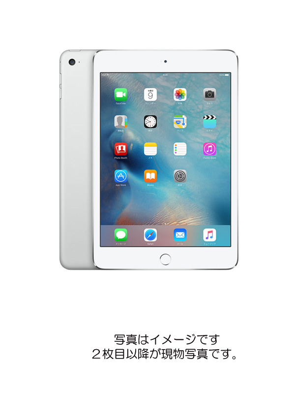 【Apple】アップル『iPad mini 4 Wi-Fi + Cellular 64GB ドコモのみ シルバー』MK732J/A タブレット 1週間保証【中古】b05e/h22B