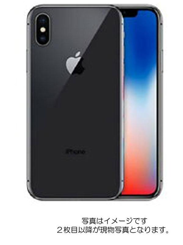 【Apple】アップル『iPhoneX(テン) 256GB ドコモのみ スペースグレイ』MQC12J/A 2017年11月発売 スマートフォン 1週間保証【中古】b06e/h17AB